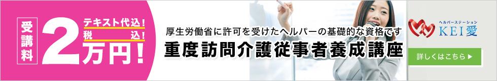 bn-judohoumonnkaigo